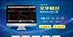 有不法网站/直播间假冒文华财经进行诈骗,提醒大家不要受骗。文华财经唯一官网:www.wenhua.com.cn,其他网址都是不法分子假冒网站。(图24)