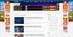 有不法网站/直播间假冒文华财经进行诈骗,提醒大家不要受骗。文华财经唯一官网:www.wenhua.com.cn,其他网址都是不法分子假冒网站。(图21)