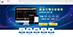 有不法网站/直播间假冒文华财经进行诈骗,提醒大家不要受骗。文华财经唯一官网:www.wenhua.com.cn,其他网址都是不法分子假冒网站。(图10)