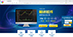 有不法网站/直播间假冒文华财经进行诈骗,提醒大家不要受骗。文华财经唯一官网:www.wenhua.com.cn,其他网址都是不法分子假冒网站。(图11)