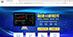 有不法网站/直播间假冒文华财经进行诈骗,提醒大家不要受骗。文华财经唯一官网:www.wenhua.com.cn,其他网址都是不法分子假冒网站。(图8)